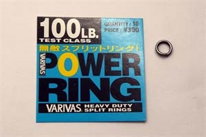SPLIT POWER RING [Varivas]