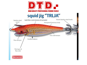 TOTANARA SQUID JIG TRLJA 1060 [DTD]