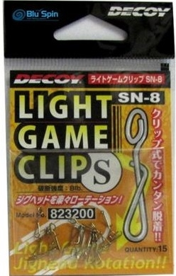 Light Game Clip SN-08
